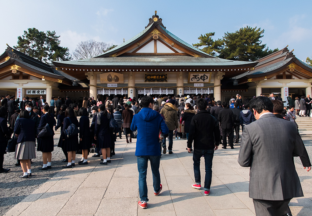 初詣 hatsumōde d'entreprise au sanctuaire Gokoku-jinja, Hiroshima