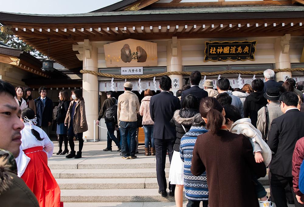 Queue devant le honden 本殿 du Sanctuaire Gokoku-jinja pour la prière, Hiroshima