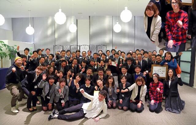 Grosse shinnenkai organisée par une agence de pub