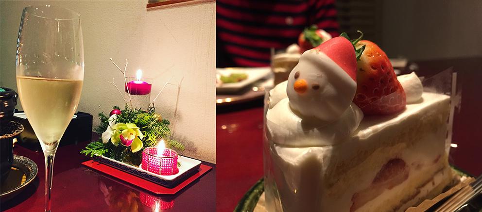 Diner de Noël à Sanbi, Hiroshima
