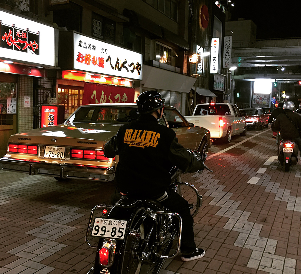 Voitures vintqge à Hiroshima
