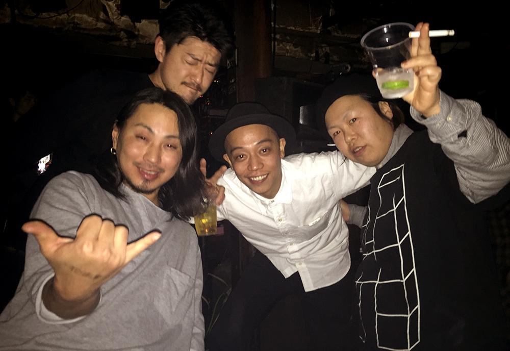 Jour de l'an, Club Metro, Kyoto