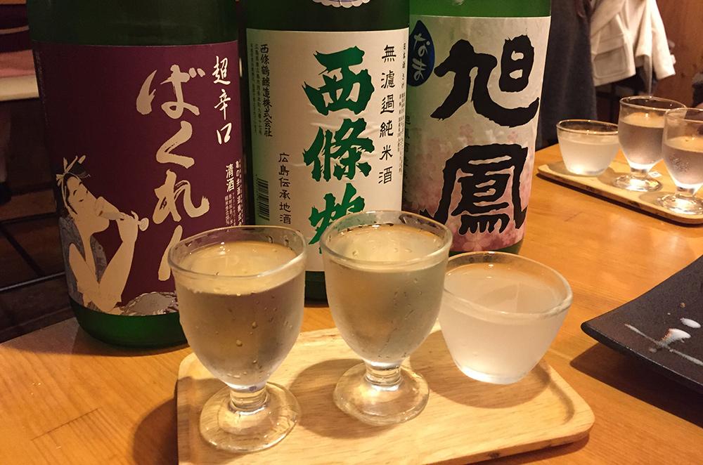 set de dégustation de saké, Yamatsumi, Hiroshima