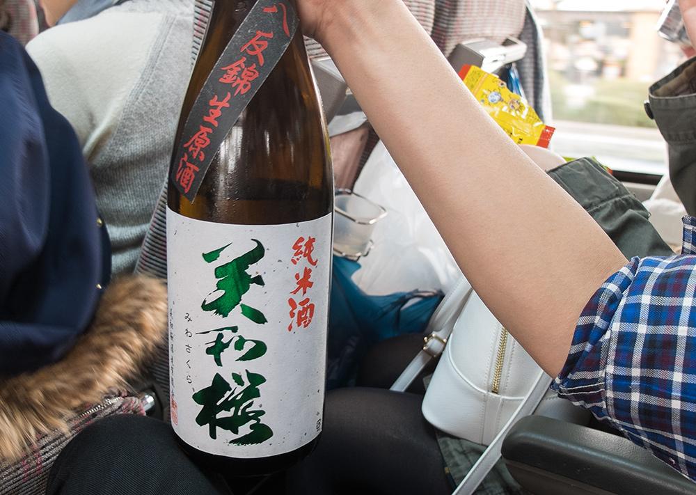 Miwa Sakura Junmai, saké d'Hiroshima