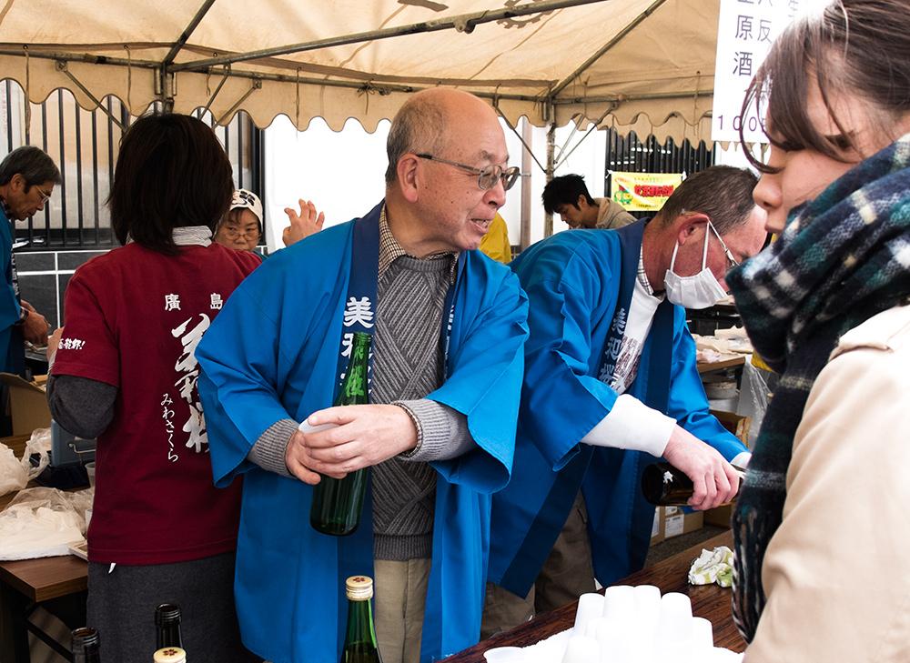 Inauguration de la brasserie de saké Miwa Sakura, Hiroshima