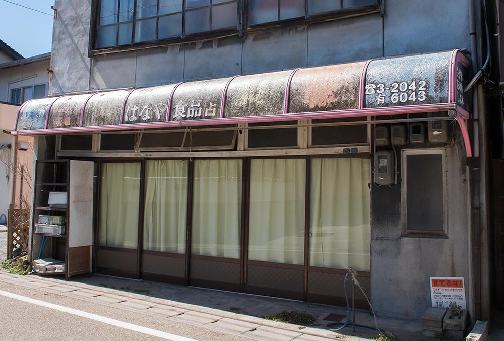 Vieille boutique, Japon, Izumo Taisha