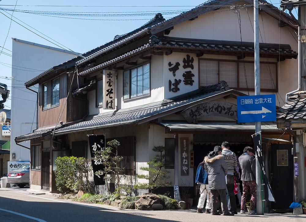 restaurant d'Izumo Soba, Izumo Taisha