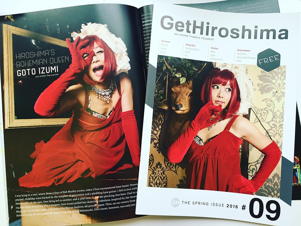Couverture de GetHiroshima mag 09, consacrée à Goto Izumi