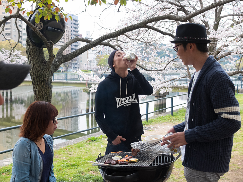 Hanami barbecue Hiroshima Japon