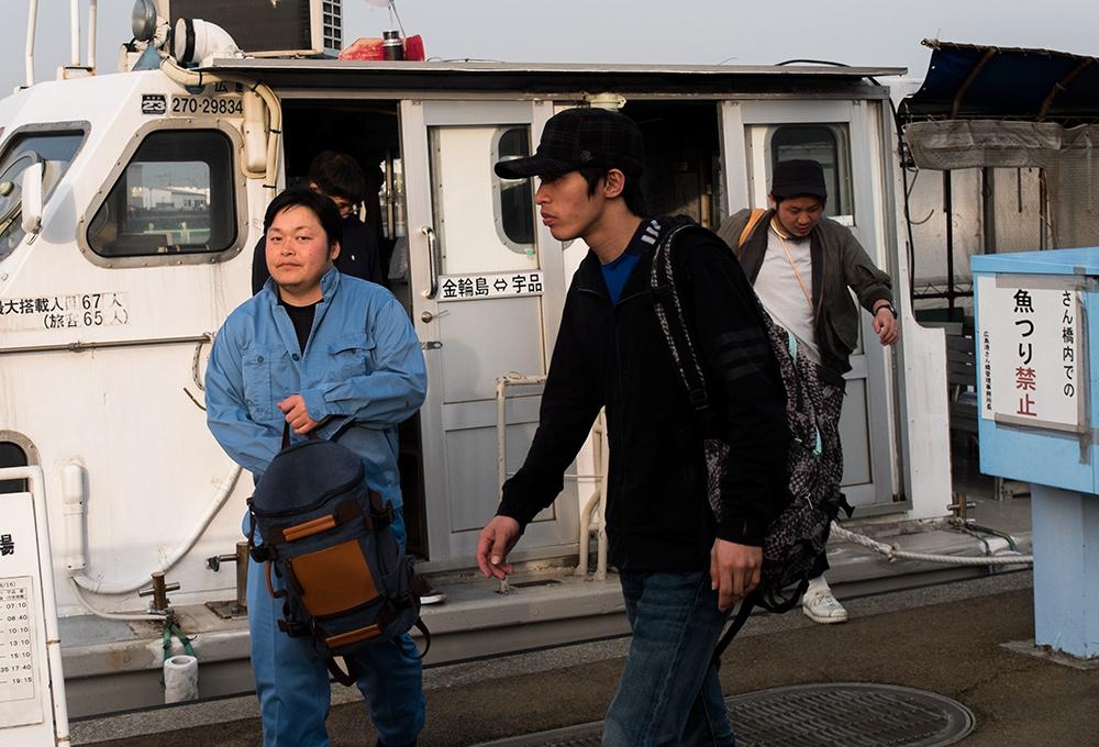 à la sortie du ferry Kanawajima - Ujina