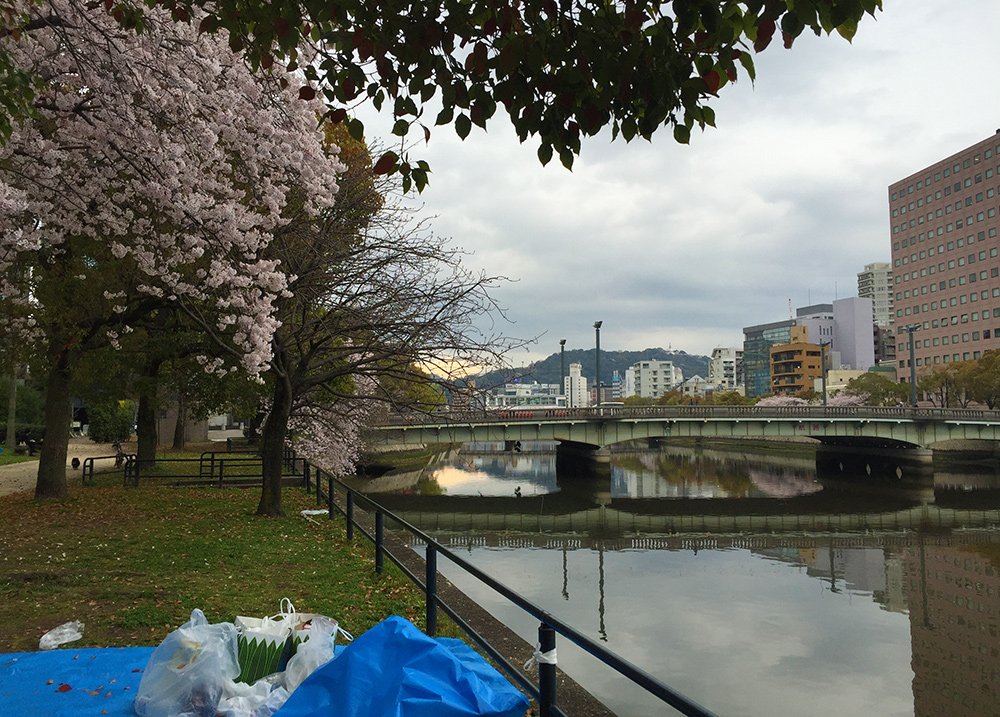 Rivière Kyobashigawa, Hiroshima
