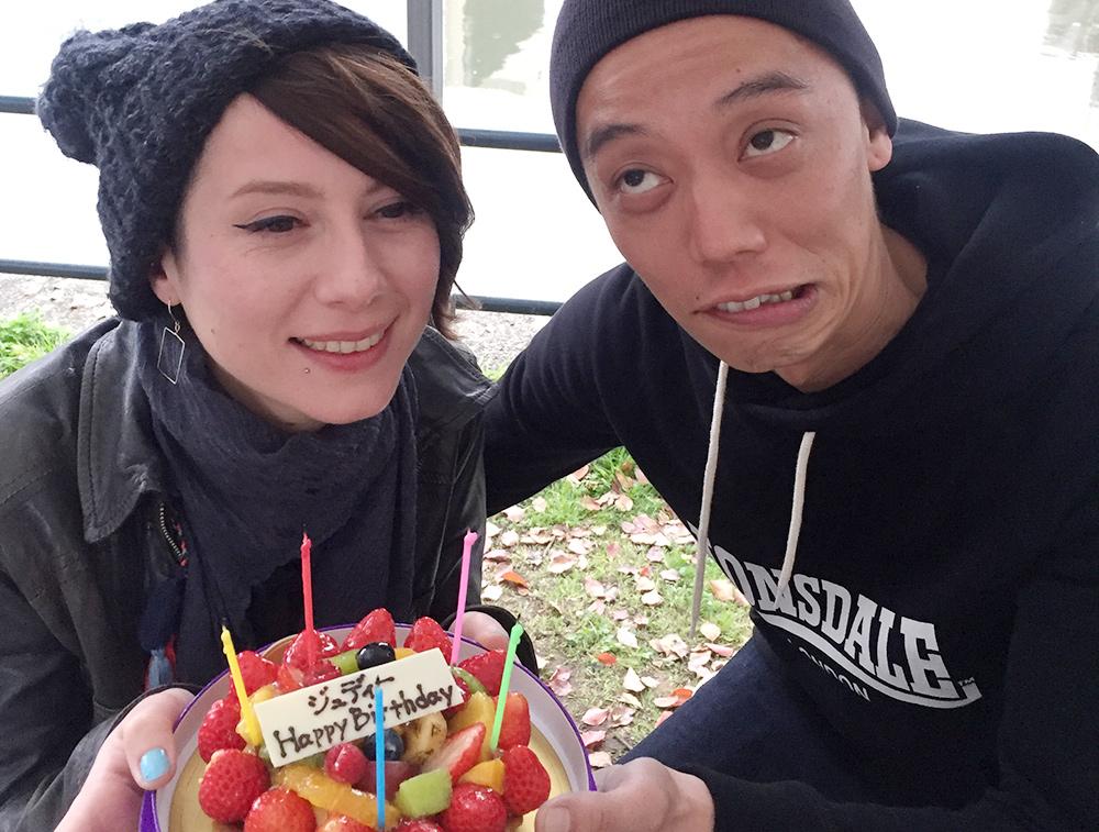 gâteau d'anniversaire de la pâtisserie Musim Panen, Hiroshima