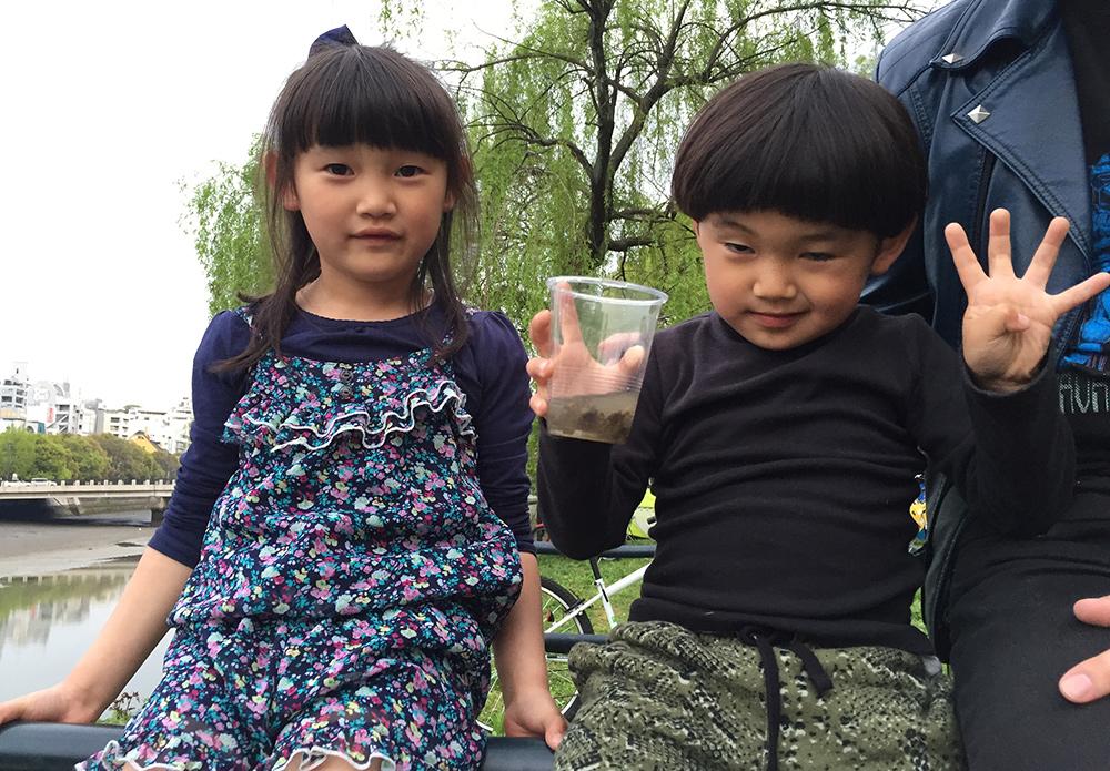 petits enfants japonais