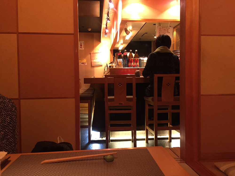 Intérieur de restaurant traditionnel japonais, Hiroshima
