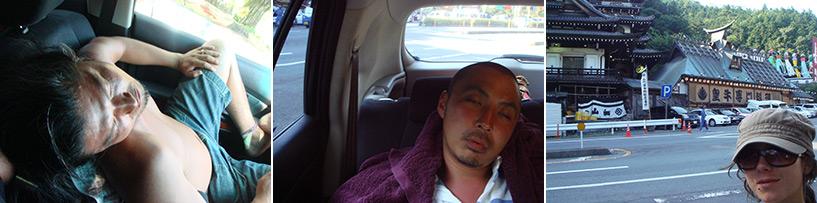 sanwoku Hiroshima 2006