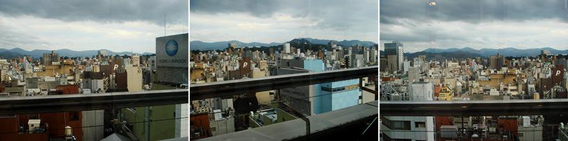 Vue sur la ville depuis PARCO