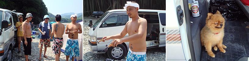 journée à la rivière, Japon