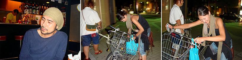 Akira puis Tama et Achico en ville