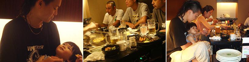 Soirée okonomiyaki Hiroshima 2006