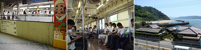 Train pour la plage de Karugahama Hiroshima 2006