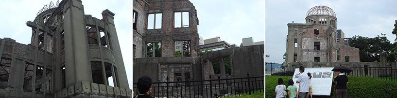 Genbaku Dome Hiroshima 2006