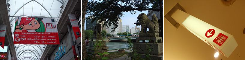 Les Carp forcément dans Hondori, les komainu à Kyobashi et shopping à Parco