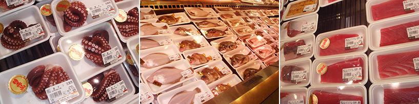 rayon poissonerie au Japon