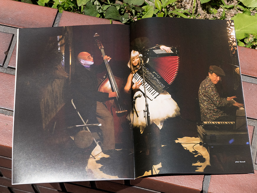GetHiroshima mag n°9
