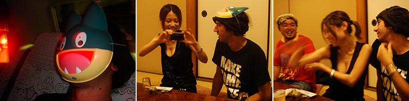 soirée izakaya Hiroshima