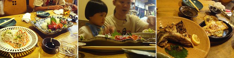soirée famille japonaise