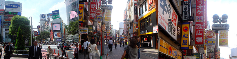 Tokyo Shibuya 2006