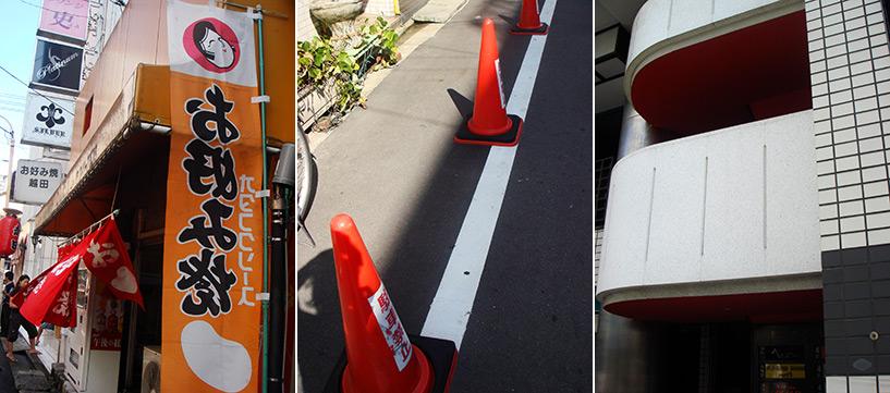 rues d'Hiroshima 2006