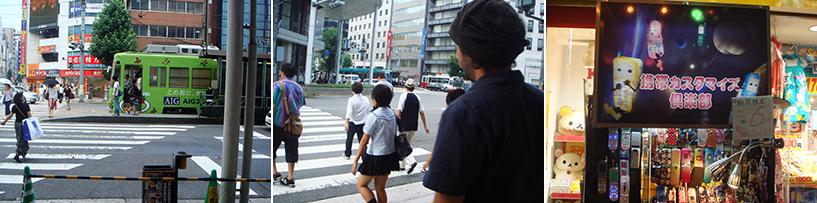 Densha-dori Hiroshima 2006