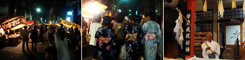 Hiroshima Tenma-cho matsuri