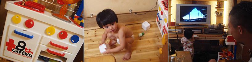 chez une famille japonaise