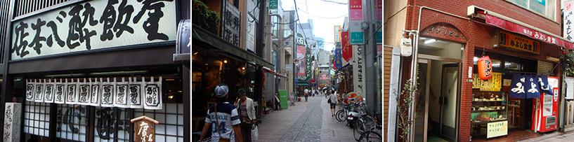 quartier Tate-machi Hiroshima
