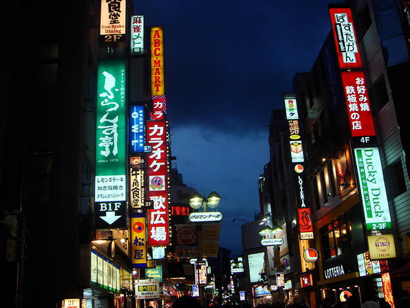 Shibuya by night 2006