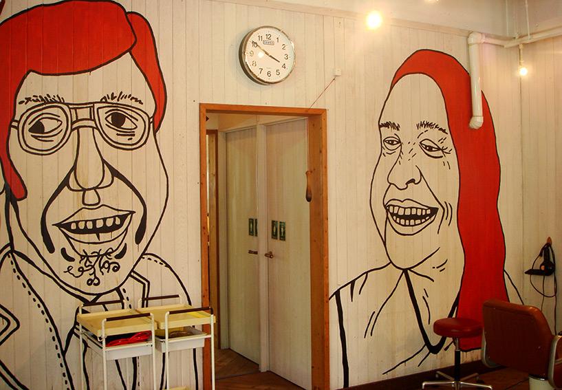 SANSO salon de coiffure