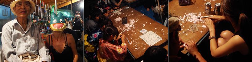 katanuki Hiroshima Tenma-cho matsuri