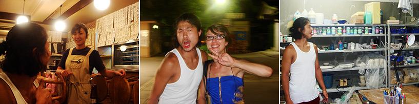 soirée dans le quartier de Tomioka