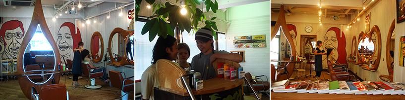 SANSO salon de coiffure Hiroshima