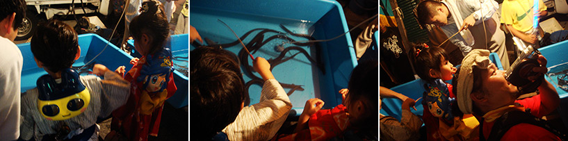 pêche à l'anguille matsuri