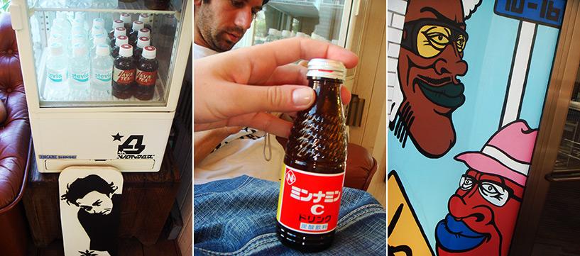 SANSO coiffeur Japon