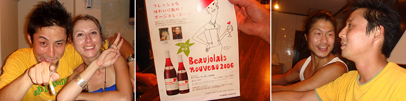 Bar à vin Tokyo avec Gentaro et Hiroaki