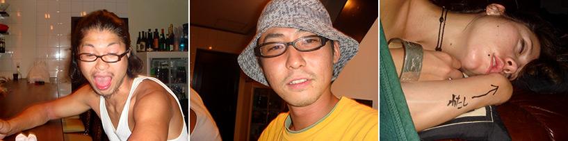 Bar à vin Tokyo 2006