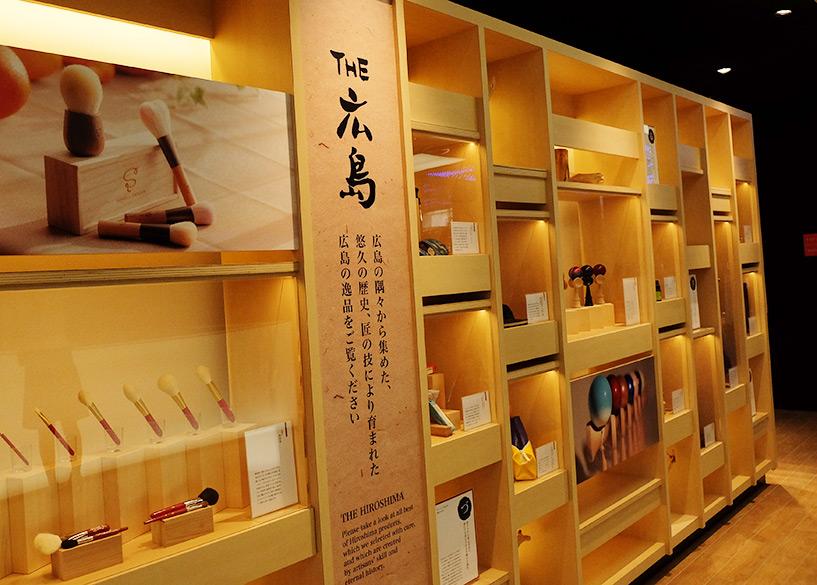 magasin d'omiyage Hiroshima Orizuru Tower