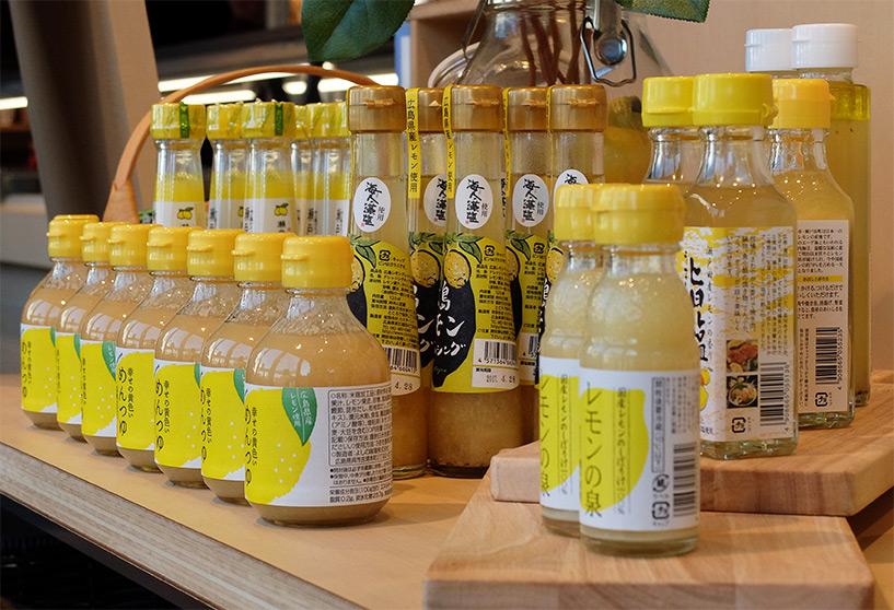 Produits au citron de la région d'Hiroshima