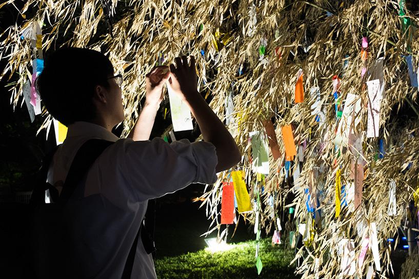 Tanabata au jardin shukkei-en
