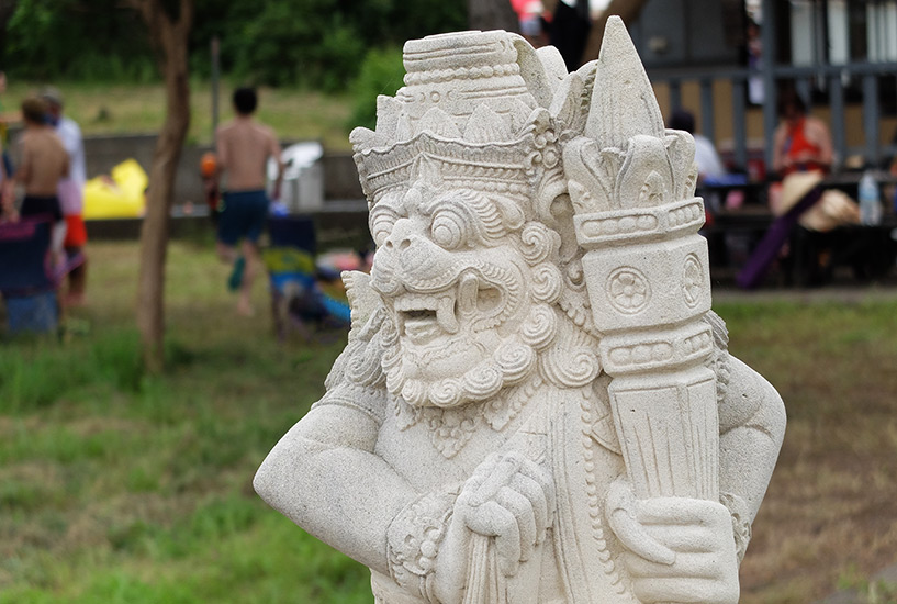 statue Bar Regolith Hamada Japon