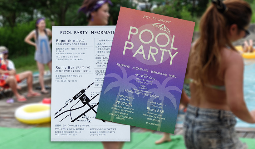 Flyer de la Pool Party 2016 Hamada Japon